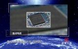 我國芯片產業發展面臨哪些問題?國內芯片產業與需求...