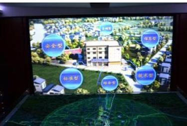 海南电网公司推出了个性化智能电网大数据分析应用数字电网平台