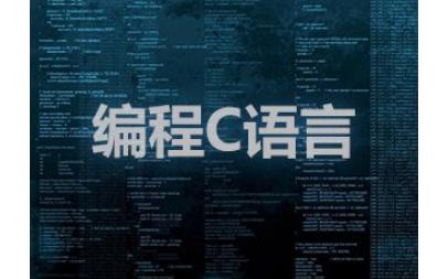 如何使用简单的C语言实现多任务轮流切换