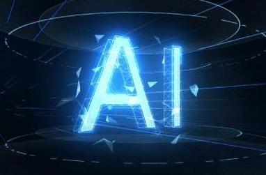 人工智能正在改变商业 为人类提供重要的战略和实践机会