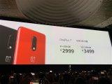 一加7系列价格公布 一加7售价2999元起Pro版售价3999元起