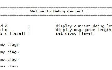 Linux编程可以给你的程序开后门