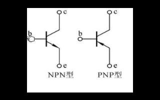 三极管电路的延时的影响因素有哪些