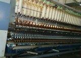 RFID纺织纺纱行业应用解决方案