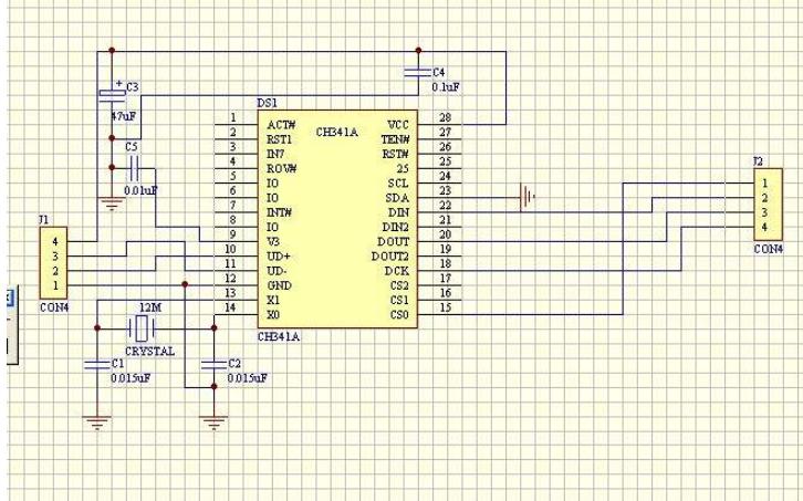 CH340 USB转串口驱动应用程序免费下载