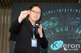 耐能推出首款面向智能物联网市场的AI SoC 从提供IP转向量产芯片