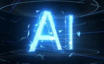 人工智能有望从根本上改变软件开发