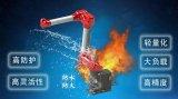 华数机器人重磅前程远大推出三款新品 亮相首届华南国际机器人展