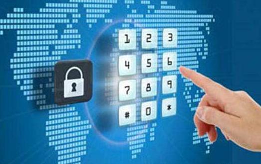 区块链可以有效的进行追踪保护公民的信息安全
