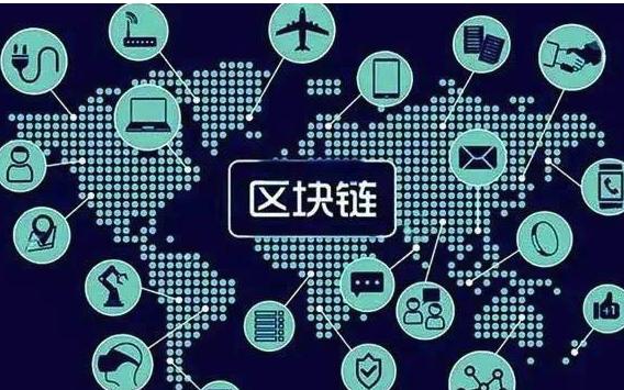 你知道阿里巴巴如何实现区块链技术在中国和其他地区的应用?