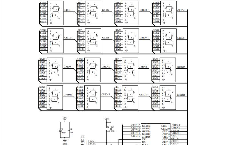 HBS640 LED驅動控制專用電路芯片的數據手冊免費下載