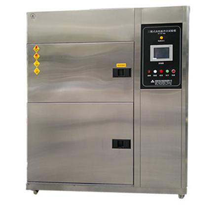 三箱式温度冲击试验箱有哪些特点