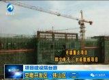 欣兴电子黄石IC封装载板项目顺利推进中,计划2020年投产