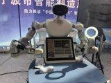 机器人做大厨当中医 第六届中国机器人峰会