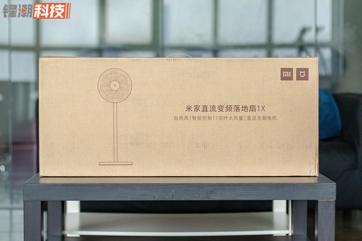 米家直流变频电风扇1X评测 值不值得买