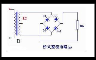 桥式电路如何实现马达正反转