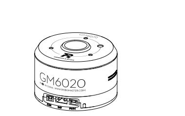 RoboMaster GM6020直流无刷电机的使用说明免※费下载使用