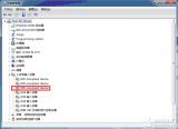 USB接口为i.MX6处理器下载固件无法启动的解...
