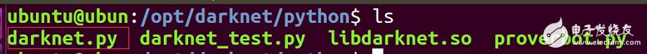 python接口文件使用说明