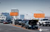 三菱电机和HERE科技完成车道危险警告系统实地测试