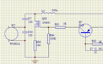 P型三极管导通时为什么电容具有电源的作用?