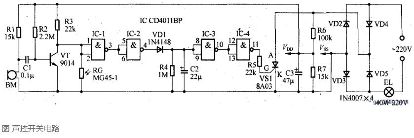 声光控开关电路原理图分析