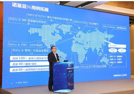 诺基亚贝尔副总裁王玮表示5G是否成功本质上取决于行业应用是否成功
