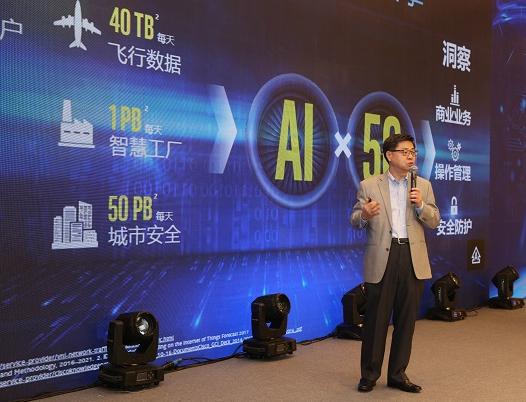 5G是产业互联网的爆发期将为产业界创造巨大机遇
