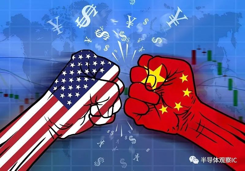国务院关税税则委员会:对原产美国的大豆等14类106项商品加征25%的...