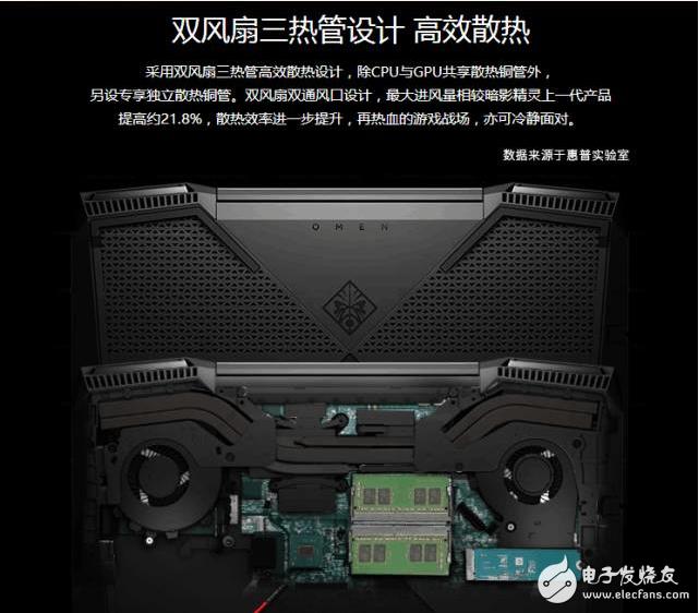 三星Note 8将支持全屏压感触控