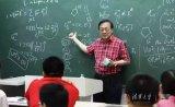 """清华大学宣布成立人工智能学堂班 姚期智担纲""""智班..."""