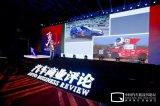 中国无人驾驶要犯其至难而?#35745;?#33267;远 协同创新才能安全达阵