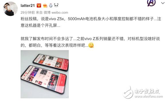 vivo Z5x产品经理自曝:5000mAh电池仅8.Xmm厚度 手感出色