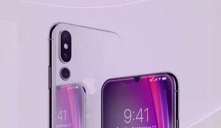 """看够iPhoneXI""""浴霸""""图 终于有新图来洗洗眼"""