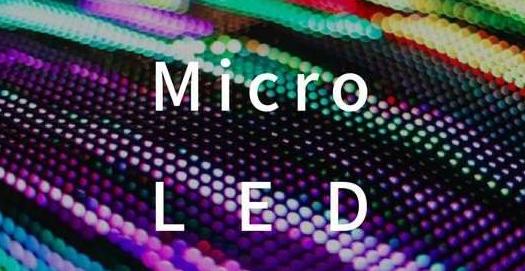 MicroLED显示技术突破量产关卡蓄势待发 商...