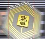 RFID | 应用于邮件处理中的相关方案浅析