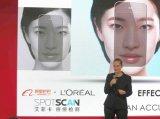 AI | 携手阿里,欧莱雅发布全球首个人工智能痘痘检测应用
