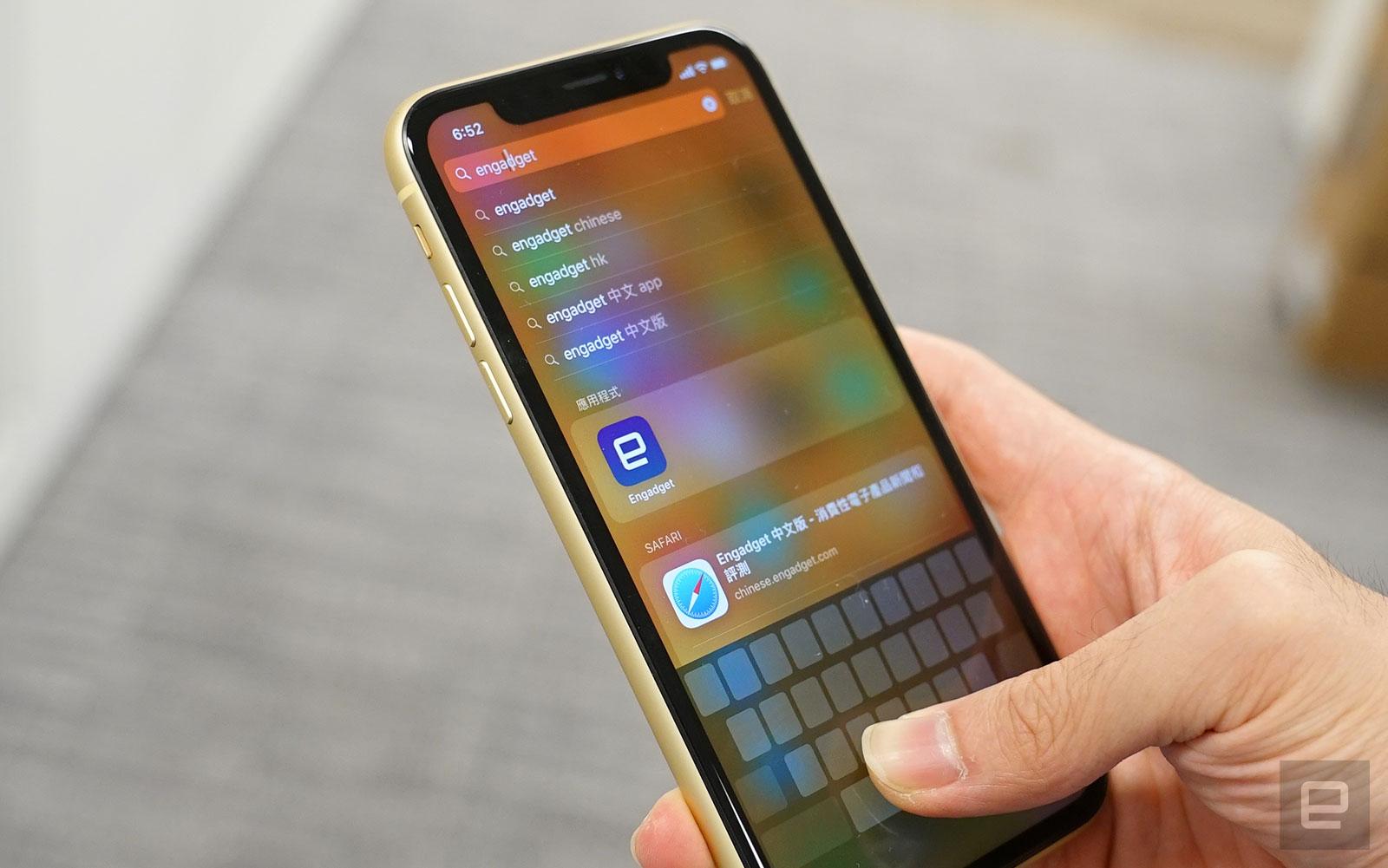 iPhoneXR评测 性价似乎未及同级价位的非iOS手机