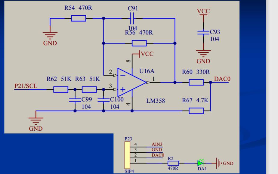 DAC转换器的原理及主要技术指标和PWM工作原理的详细资料说明