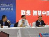 中国联通品牌重建解危机 强调重回中国