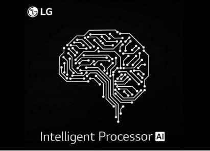 LG将制造人工智能芯片 把自己的手机与竞争对手区分