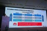 台积电回应称不会停止对华为的供货计划 麒麟985处理器的代工不会受到影响