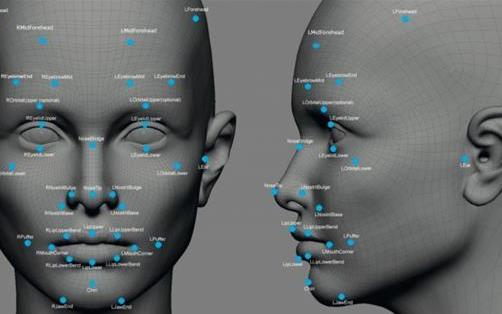 身份识别技术日趋成熟 应用场景不断拓展