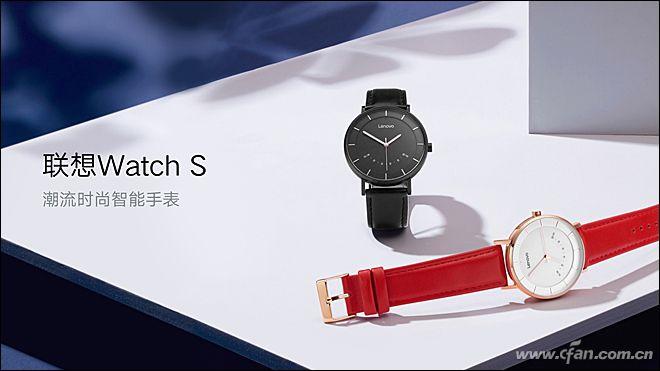 联想WatchS智能手表高清图赏