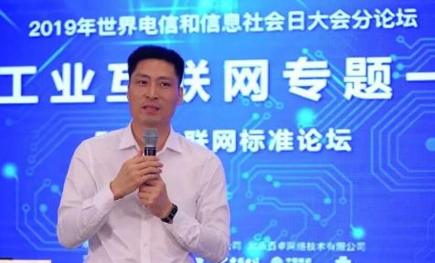 中國電信堅持以SA接入標準為主推動整個5G網絡的建設