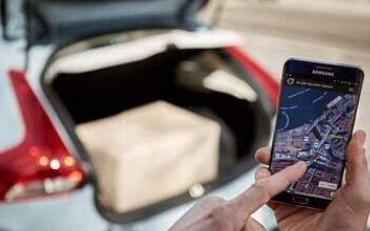 车辆跟踪系统可以随身携带的数据库了!