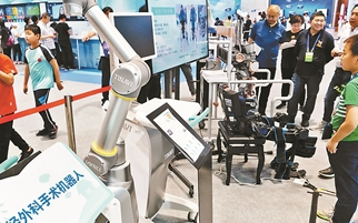 多家三甲医院引入机器人进行外科手术