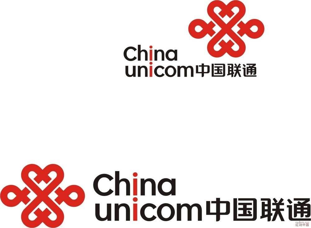 中国联通正式公布了2019-2021年光纤活动连...