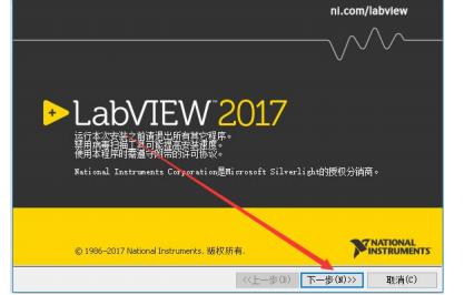 LabVIEW2017安装教程资料免费下载