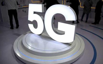 10月之前,中国计划40个城市部署5G